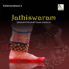 Bharathanatyam Songs: Jathiswaram - Various Artists