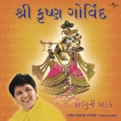 [Download] Shree Govardhan Maharaj (Rasiya) MP3