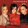 SEREBRO - Dirty Kiss