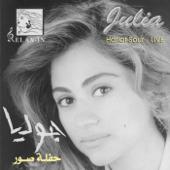 Thoouar Al Ardh  Julia Botros - Julia Botros