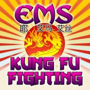 Kung Fu Fighting - Ems