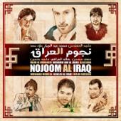 Nojoom Al Iraq