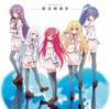 TVアニメ「精霊使いの剣舞」エンディングテーマ「精霊剣舞祭」
