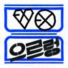 EXO - Growl artwork
