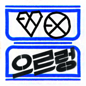 XOXO (Kisses & Hugs) - EXO