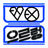 Download lagu EXO - Peter Pan.mp3