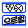 Download Mp3 EXO - Growl