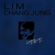 문을 여시오 (feat. 김창렬) - Im Chang Jung