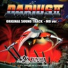 Darius II (Soundtrack) [MD Version] ジャケット写真