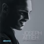 Chou Btaemel Bel Nass - Joseph Attieh - Joseph Attieh