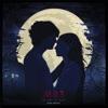 Les rencontres d'après minuit / You and the night (Original Motion Picture Soundtrack), M83