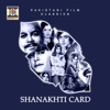 Shanakhti Card (Pakistani Film Sountrack)