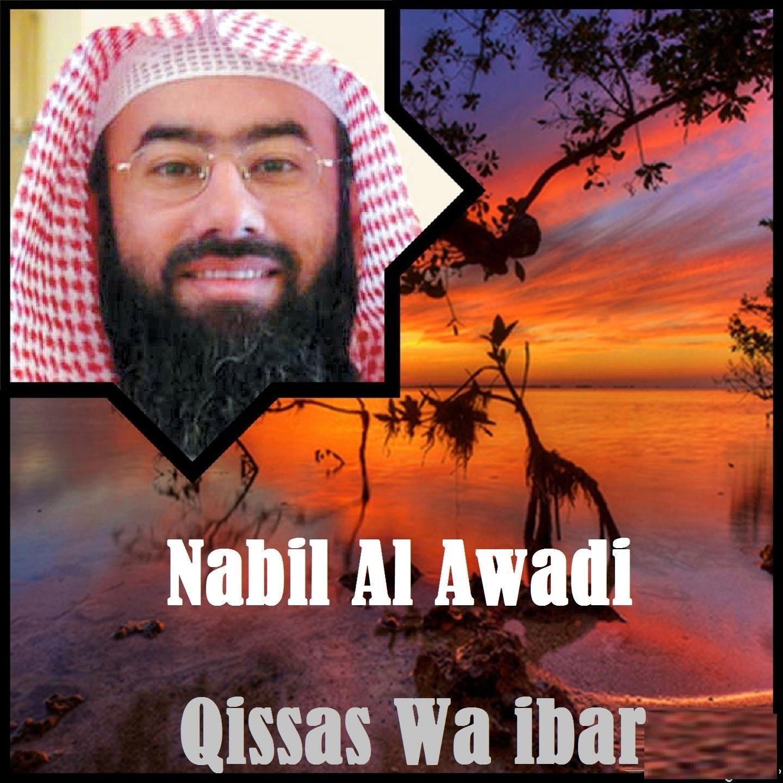 Qissas Wa Ibar (Quran)
