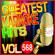 7 Days (Karaoke Version) [Originally Performed By Craig David] - Albert 2 Stone
