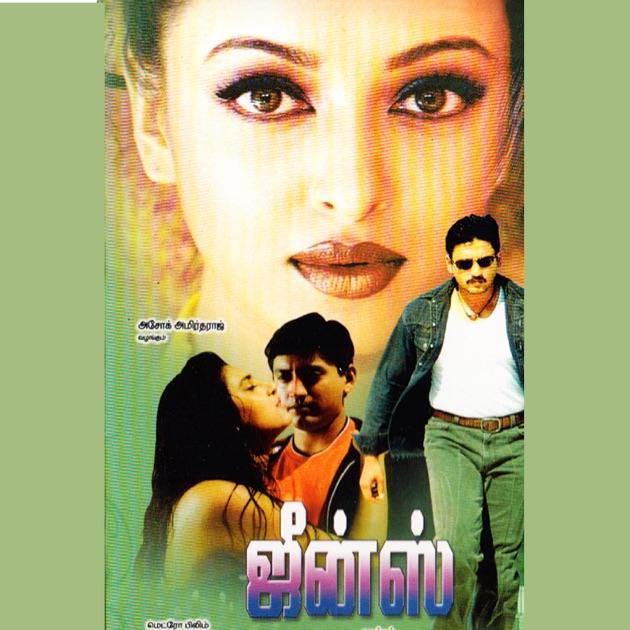 Bollywood - Wikipedia