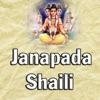 Janapada Shaili