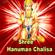 Hanuman Chalisa - Jitender Singh