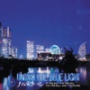 Under the Blue Light -Hama no Theme- - Single ジャケット写真