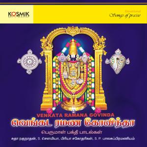Various Artists - Venkata Ramana Govinda