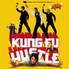 Kung Fu Hustle (Music From the Motion Picture) artwork