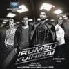 Irumbu Kuthirai Original Motion Picture Soundtrack EP