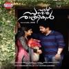 Ezhu Sundara Raathrikal (Original Motion Picture Soundtrack) - EP