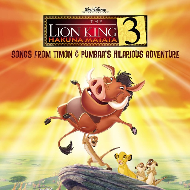 فيلم  The Lion King 3 مترجم HD