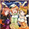 Love wing bell/Dancing stars on me! - Single ジャケット写真