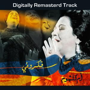 Umm Kulthum - Fakarony (Remastered)