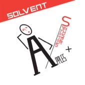 Solvent - My Radio