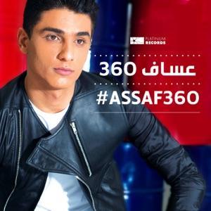 Mohammed Assaf - Assaf360