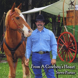 Steve Porter - The Pearly Gate