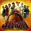 Uladhaal Original Motion Picture Soundtrack EP