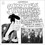 Sixties Japanese Garage Psych Sampler - Digitally Remastered