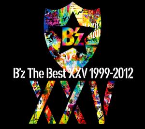 B'z - B'z The Best XXV 1999-2012