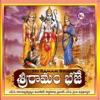 Sri Ramam Bhaje