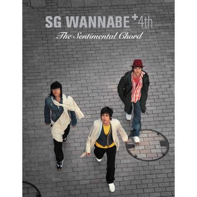 The Sentimental Chord - SG Wannabe