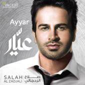 Ayyar  Salah Al Zadjali - Salah Al Zadjali
