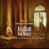 Sadiq Jaafar - Arabian Oud Nights Musical Voyage Across Baghdad, Istanbul & Dubai artwork