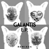 Galantis Remixes - EP ジャケット写真