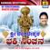 Hathi Bande Naa - S. P. Balasubrahmanyam