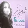 Al Bostah - Fairouz