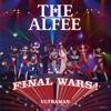 Final Wars! / Let's Start Again (C) - EP ジャケット写真