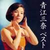 オリジナル曲|1969年(昭和44年)