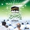 Yaad E Haram Islamic Nasheeds