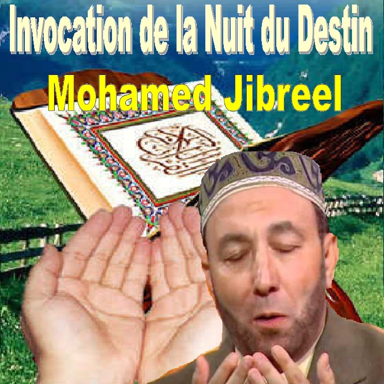 Invocation de la nuit du destin (Quran)