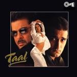 Kya Dekh Rahe Ho Tum (feat. Vaishali Samant & Madhushree) thumbnail