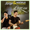 Jorge & Mateus - Logo Eu  arte