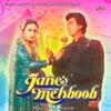 Jane Mehboob Original Motion Picture Soundtrack