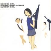 Number Girl - Toumei Shoujo